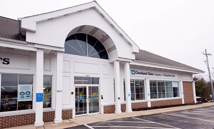 Brecksville Medical Outpatient Center